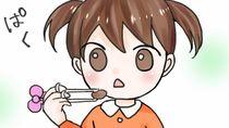 【晴れ時々なみだ日記】第1話 エジソンのお箸