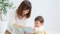 2歳児向けの絵本の読み聞かせ。オススメや絵本に興味がないときの工夫