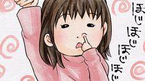 【田舎ッペ生活】第5話 鼻ほじ