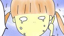 【ンダ家の日々】第9話 ツワリ