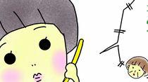 【ンダ家の日々】第11話 孫の誕生日