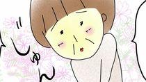 【ンダ家の日々】第12話 姑の訪問