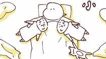 【ふたご育児】第11話 双子の寝かしつけ風景