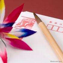 保育園に送る年賀状。宛名の書き方やコメントやメッセージの例文