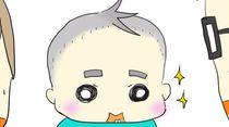 【きりんのびのび絵日記】第12話 歯が・・・!!