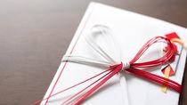 初穂料の渡し方やふくさの包み方。結婚式や安産祈願でのマナーとは
