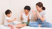 3人でできる室内遊びや外遊び。子ども同士や大人もいっしょにできる遊び