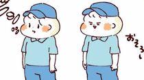 【ふたご育児】第14話 双子服コーディネイト