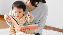 1歳の子どもが好きな図鑑。ママたちが選んだ種類や選ぶポイントなど
