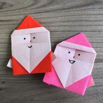 折り紙「サンタ」の作り方。折り紙1枚で作れる、簡単な折り方の手順