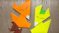折り紙で「キツネ」を作ろう。子どもと楽しめる簡単な折り方