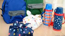 保育園や幼稚園の入園で揃えたい道具セット。お弁当箱やカバンなど