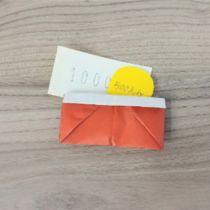 折り紙で「財布」の簡単な折り方