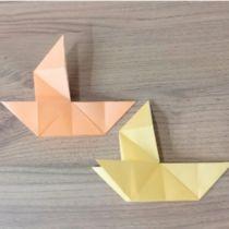 折り紙で「だまし船」の簡単な折り方