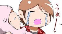 【ネトゲ夫婦の育児記】第18話 泣き止みは突然に
