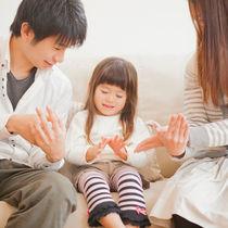 夫婦で子どもへの接し方を工夫しよう