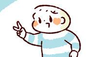 【ふたご育児】第100話 ルール無用?!幼児の戦法①