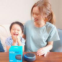 """料理におしゃべり、子育てに大活躍! """"ママたちの『Amazon Echo』体験レポ"""""""