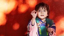 3歳の男の子も七五三はできる?着物の着付け方法について