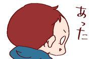【キミ嫁】第82話 あえてのポーズ。