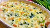 旬の野菜、小松菜で作るあつあつグラタン。ダマにならないホワイトソースの作り方