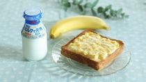 【管理栄養士がアドバイス】必要な栄養素を毎日効果的に摂る方法