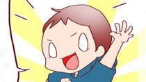 【キミ嫁】第88話 うちのお手伝い隊。