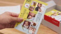 家族や子どもの写真を主役に!「年賀家族」の年賀状印刷サービス