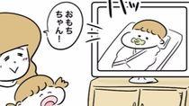 【吉本ユータヌキ特別連載】第1話 やっぱり自分が好き