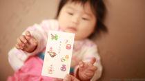 幼児や赤ちゃんに渡すお年玉はいくら?500円など金額の決め方