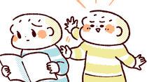 【ふたご育児】第115話 かまってちゃんの攻防戦①