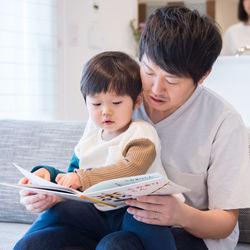 赤ちゃんの絵本の読み聞かせはいつから?読み方や選んだ絵本