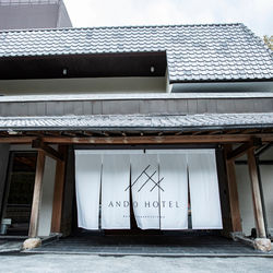 奈良が誇る3つの世界遺産を望む「ANDO HOTEL(アンドホテル) 奈良若草山」が7月1日(水)グランドオープン