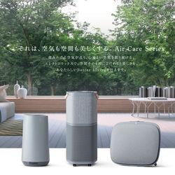 エレクトロラックスからデザインと機能性を併せ持つ空気清浄機が登場