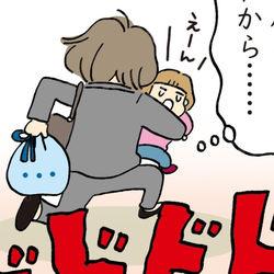 【妻と夫が見ているコソダテ】育児をアウトソーシングしたい!ママ編