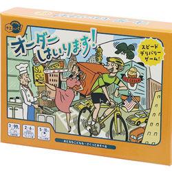 知育玩具メーカーの3歳から大人まで遊べるアナログゲームが発売
