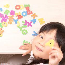 幼児期からの英語教育と日本語への影響。2020年英語教育改革に向けて知りたいこと