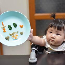 ハーフバースデーのデコアレンジ離乳食。盛り付け方法や離乳食ケーキのアイディア