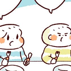 【ふたご育児】第73話 双子園児の恋模様