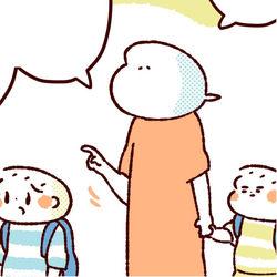 【ふたご育児】第78話 愛を叫ぶ4歳男児