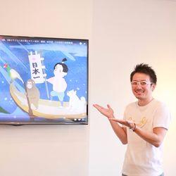 世界にひとつだけの絵本動画も。楽しく学べる「キッズチューブ」の知育動画