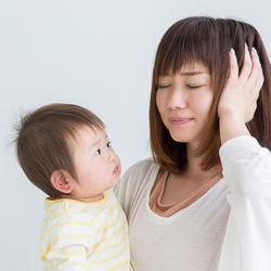 子育ての悩み。悩むときの対応や気持ちの切り替え方など