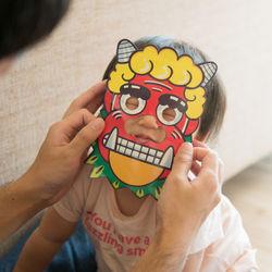 子どもとすごす節分の楽しみ方。鬼の衣装や折り紙を使った遊びなど