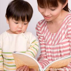 1歳児から始める教育にはどういうものがある?教材や本、おもちゃなど