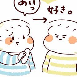 【ふたご育児】第21話 双子の力関係