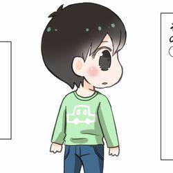 【晴れ時々なみだ日記】第21話 息子の服の着方