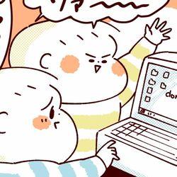 【ふたご育児】第25話 双子とパソコン