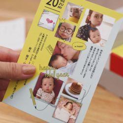家族や子どもの写真を主役に!「年賀家族」の年賀状印刷サービス。今年の年賀状はとっておきの1枚に