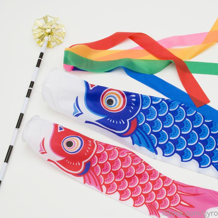 鯉のぼりはいつまで出す?飾るときの工夫や片付けで意識したこと