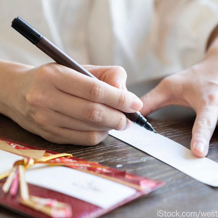 出産祝いに贈るのし。のし袋の書き方や選び方などのマナー